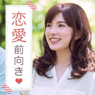 【東京駅/4階】\20代女性メイン♡/数ヶ月以内に恋をしたい男女限定♪