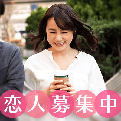 【銀座/4階】《大卒かつ年収600万円以上》~来年の今頃には結婚したい方編~