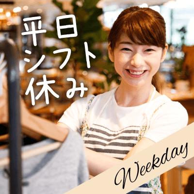 【東京駅/4階】20代女性8割♪《平日休み/平日デートOK》お出かけ好きな男女編♡