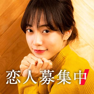 【東京駅/5階】48歳までの男性《デートは一緒に出かけしたい♪》恋愛に前向きな女性編