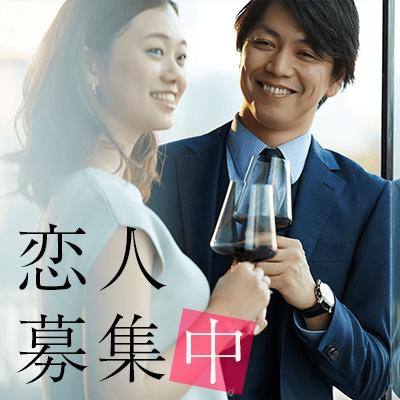 【東京駅/4階】《平日・シフト休み限定》彼氏にするならこんな人!女性人気の男性編!