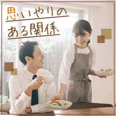 GWは金沢で婚活!個室でゆっくりお話出来ます♡