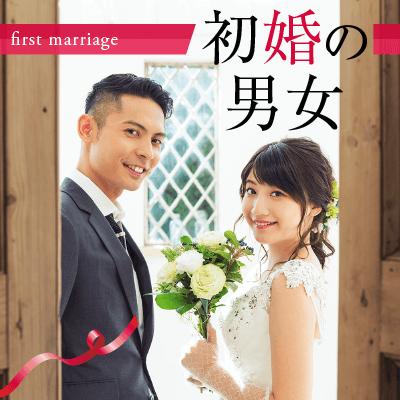 5/11(月)20:00〜オンライン/東京で開催の婚活パーティー。恋する同年代♡/恋人募集中/1対1で全員と話せる