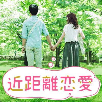 5/13(水)20:30〜オンライン/東京で開催の婚活パーティー。自然なグループトーク/お酒も飲めます/自分のスマホで使いやすい